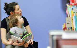 Консультация для родителей детей дошкольного возраста «как привить ребенку интерес и любовь к книгам»