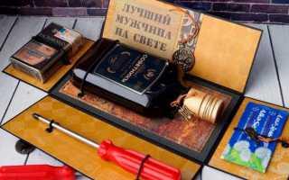 Мастер-класс «создание и использование сенсорной коробки»
