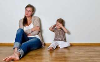Кризис 3 лет. рекомендации родителям. статья (младшая группа) на тему