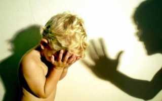 Как не срываться на своего ребенка: 10 советов психолога