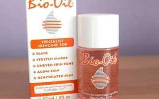 Bio-oil от шрамов, растяжек, неровного тона