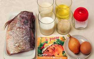 Фото рецепты «блюда из рыбы для детей»
