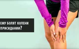 Болит суставы ног после родов