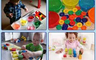 Что должен знать ребенок к 2–3 годам