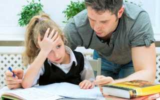 Памятка родителям второклассников «что делать если ребенок не хочет учиться?»