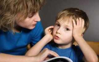 Как вылечить заикание у ребёнка 4-7 лет-методика