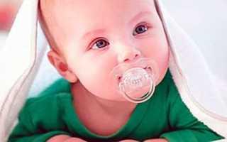 Как приучить ребенка к соске пустышке