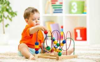 Примерные развивающие игры для ребенка от 1 года 6 месяцев до 1 года 9 месяцев